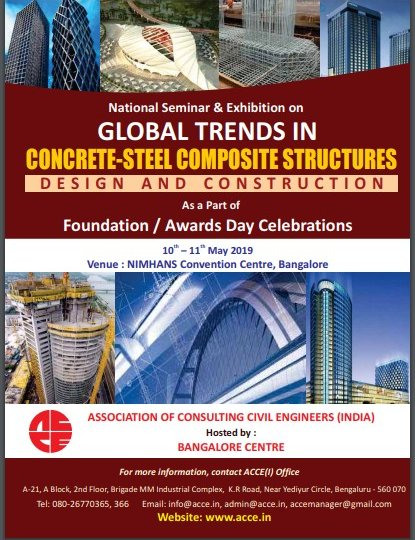 ACCE(I) Event National Seminar & Exhibition on GLOBAL TRENDS